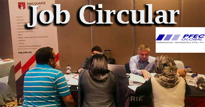 job circular bangladesh 2021 2020