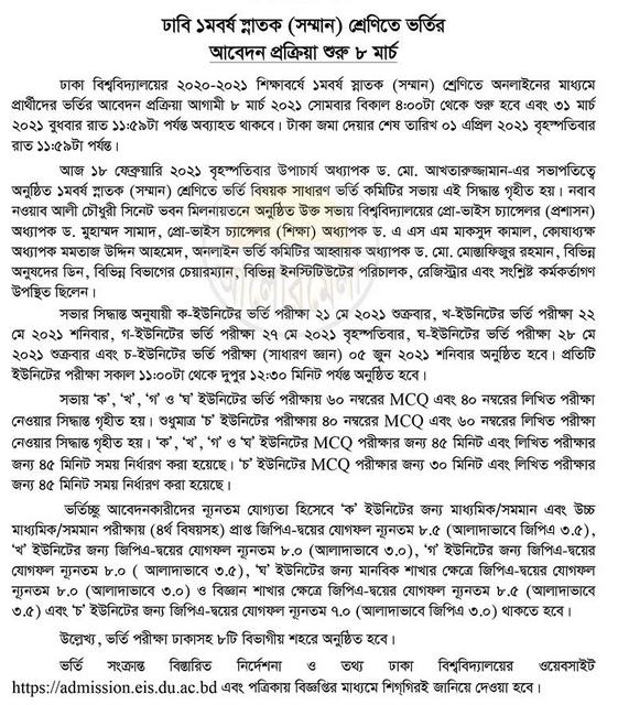 dhaka university du admission notice 2021
