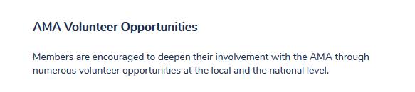 AMA Volunteer Opportunities