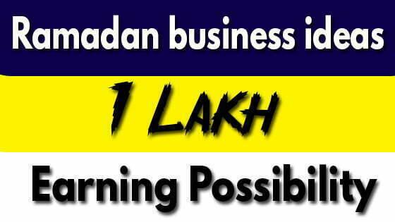 How to make money in Ramadan   Ramadan business ideas