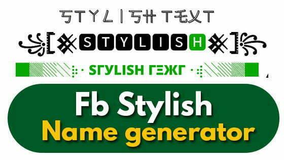 Stylish FB Fonts Stylish Text Generator