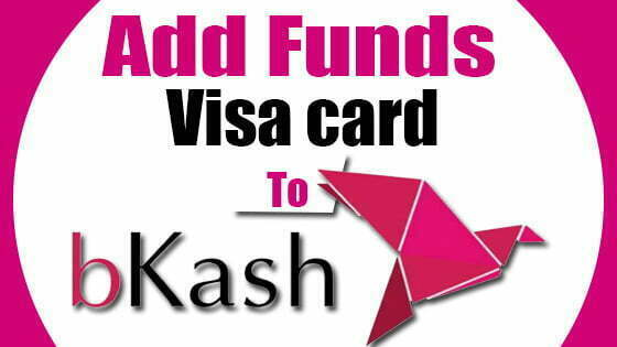 Visa card to bkash fund transfer   Add money Visa card to bkash account